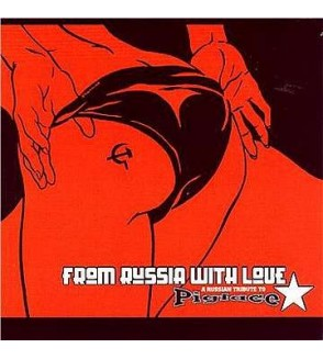 From Russia with love - a russian tribute to Pigface (CD)