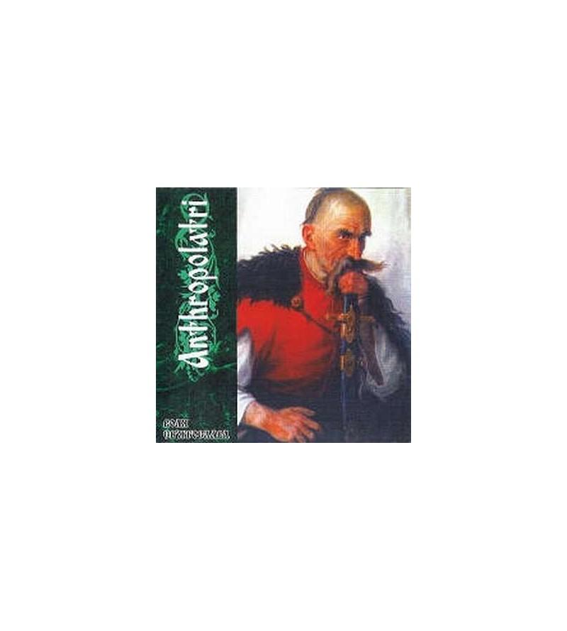 Воля Св'ятослава (Sjvatoslav's Wish) (CD)