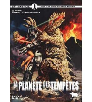 La planète des tempêtes (DVD)