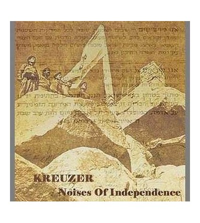 Noises of independence (Ltd edition CDr)