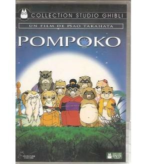 Pompoko (DVD)