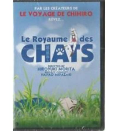 Le royaume des chats (DVD)