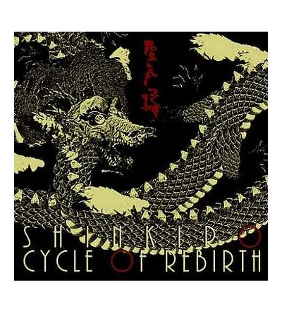 Cycle of rebirth (CD)