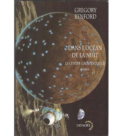 Le centre galactique 1 : Dans l'océan de la nuit