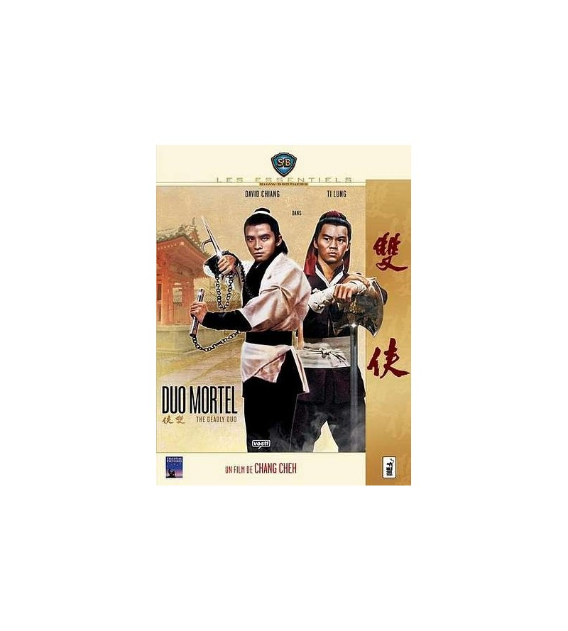 Duo mortel (DVD)