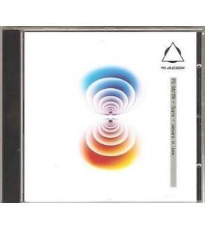 January in june (Ltd edition CD)