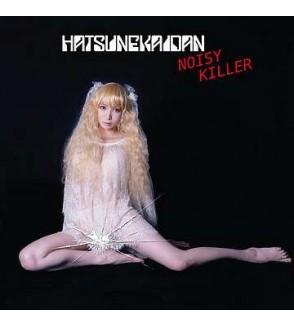 Noisy killer (Ltd edition 12'' vinyl)