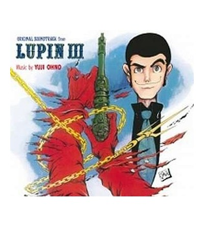 Lupin III the first soundtrack (CD)