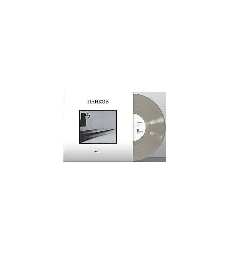 Times (Ltd edition 10'' vinyl)