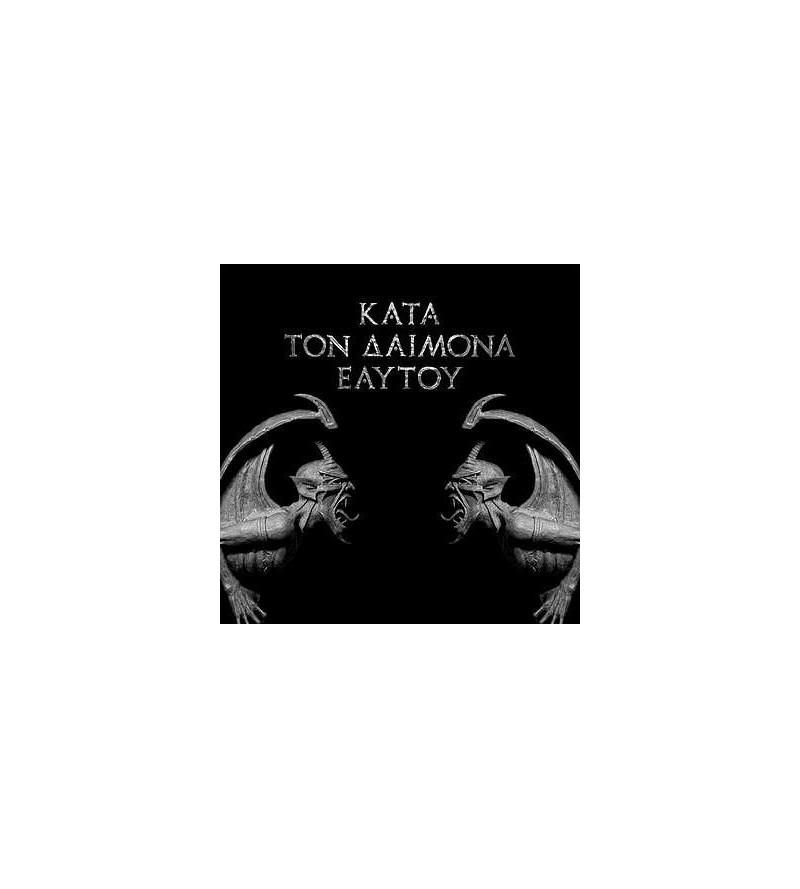 Kata ton daimona eaytoy (CD)