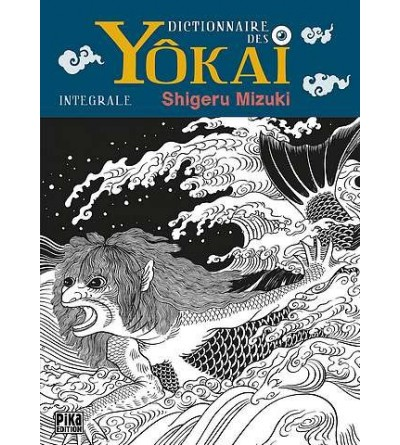 Dictionnaire des Yokai