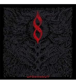 8 (CD)