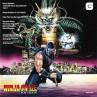Ninja gaiden the definitive soundtrack vol. 2 (CD)