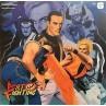 Art of fighting soundtrack (CD)