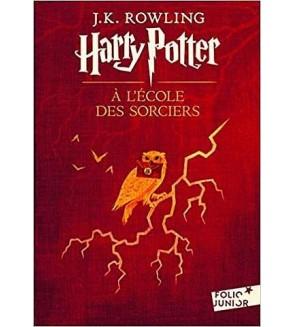 Harry Potter 1 : Harry Potter à l'école des sorciers