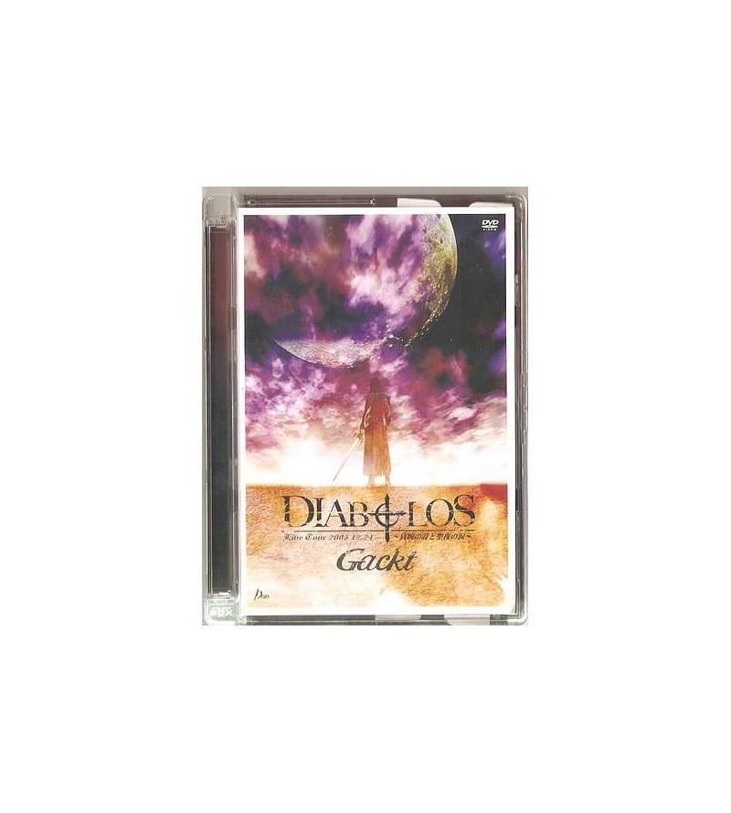 Diabolos live tour 2005 12.24 (2 DVD)