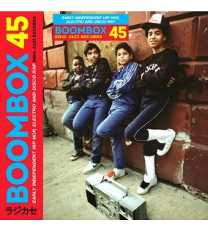 Boombox 45 – early independent hip hop, electro and disco rap (Ltd edition 5 X 7'' vinyl)