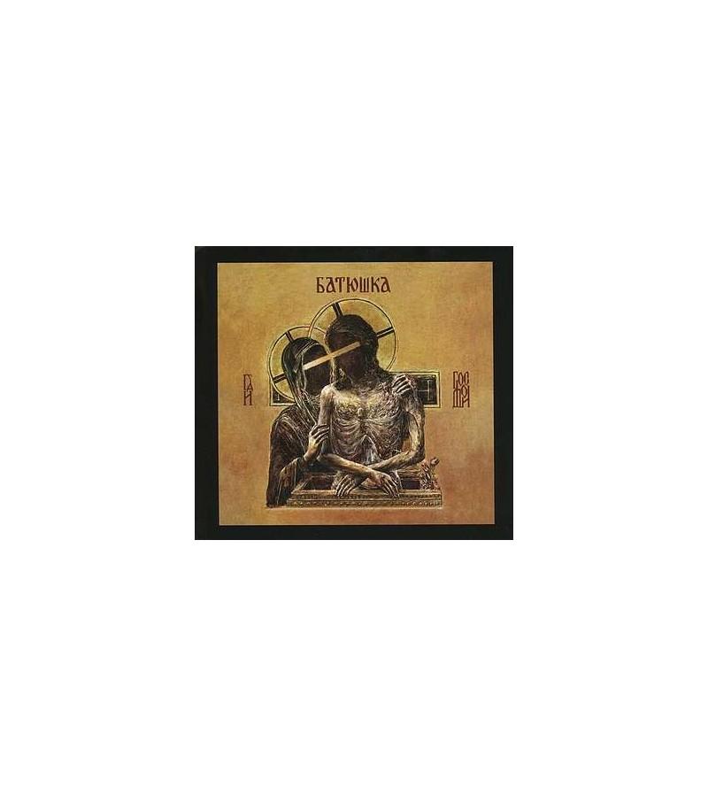 Hospodi (Ltd edition CD)