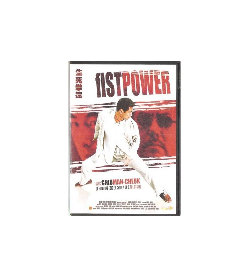 Fistpower (DVD)