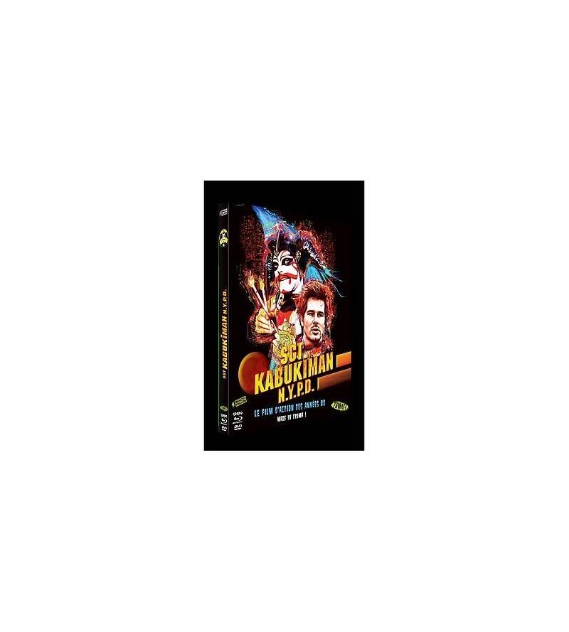 Sgt Kabukiman N.Y.P.D. (DVD + Blu-ray)