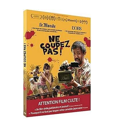 Ne coupez pas ! (DVD)
