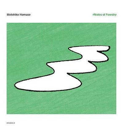 Notes of forestry (CD)