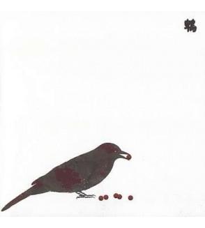 Hiyodori (Ltd edition)