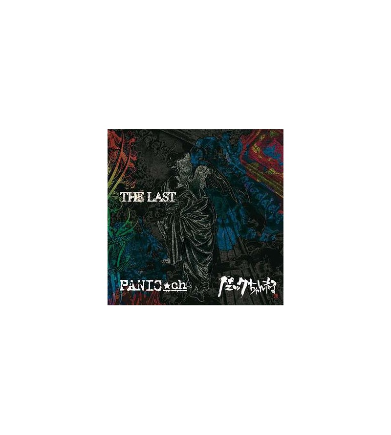 The last (CD + DVD)