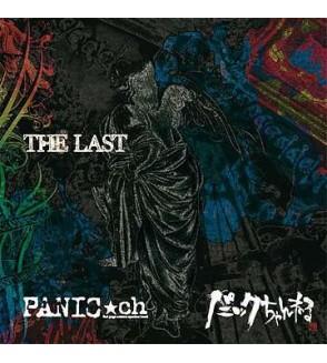 The last (CD + DVD)