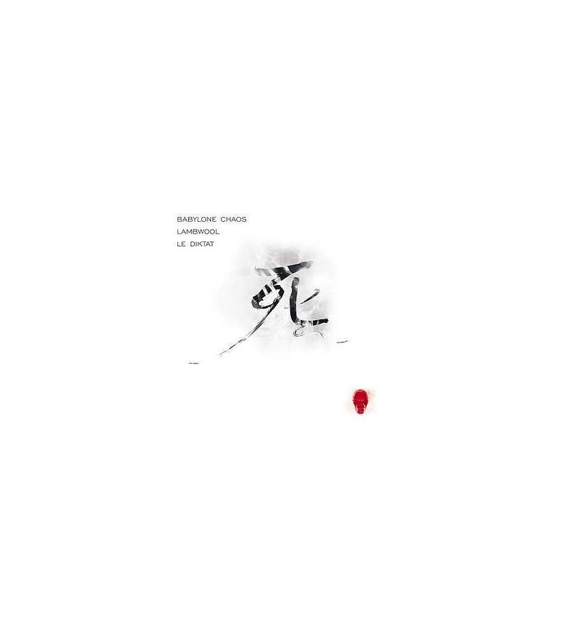 Shi (CD)