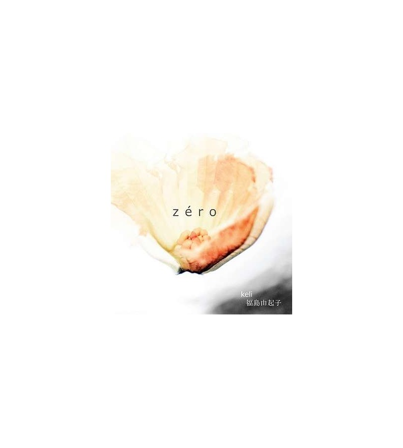 Zéro (Ltd edition CD)